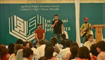 PAKISTAN: First-ever Alumni Reunion for the Aga Khan Higher Secondary Schools in Gilgit-Baltistan