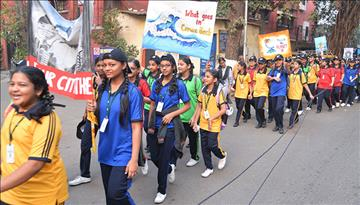 Walkathon 2020 - Wake Up, Walk Up!